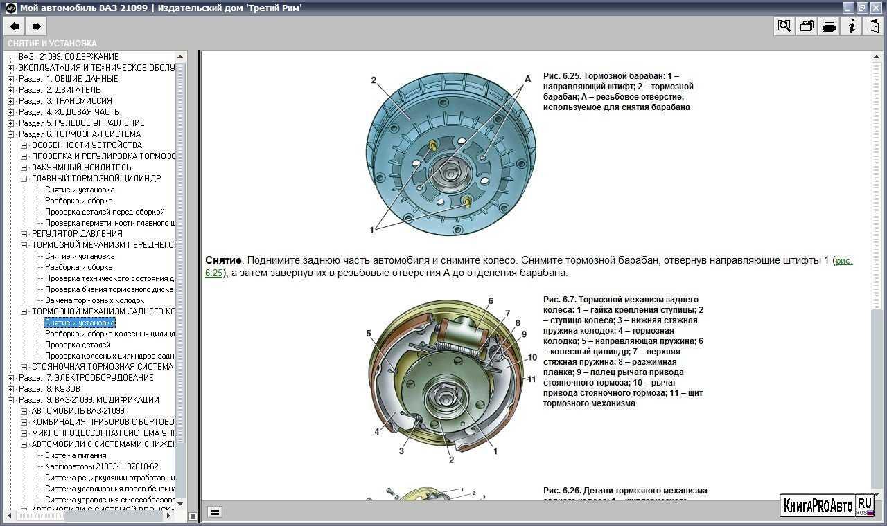 Ваз 21099: ремонт и особенности эксплуатации | masteravaza