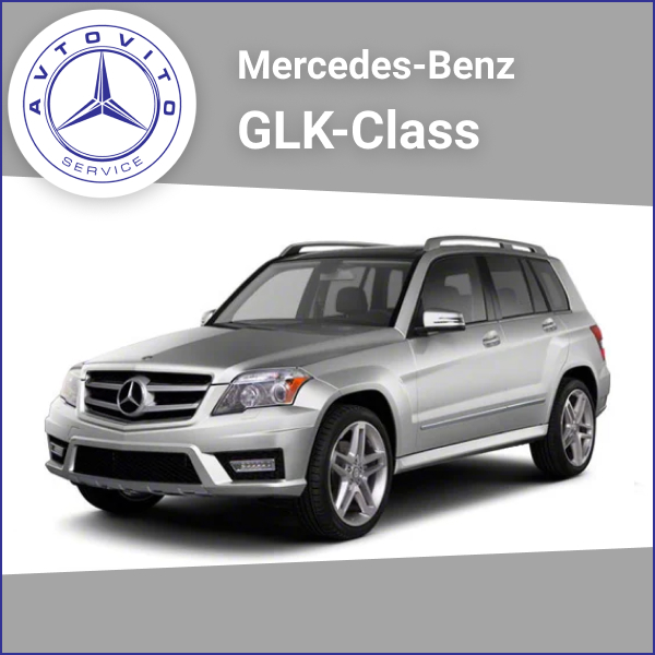 Фотошпионы наконец-то смогли засечь прототип Mercedes-Benz GLC компактный кроссовер по сути является вторым поколением Mercedes-Benz