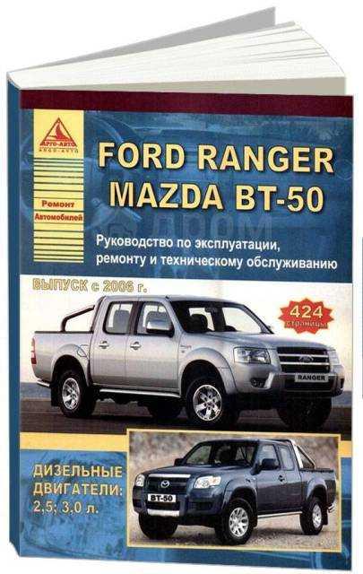 Тест-драйв пикапа ford ranger wildtrak: хорош – и на асфальте, и в лесу