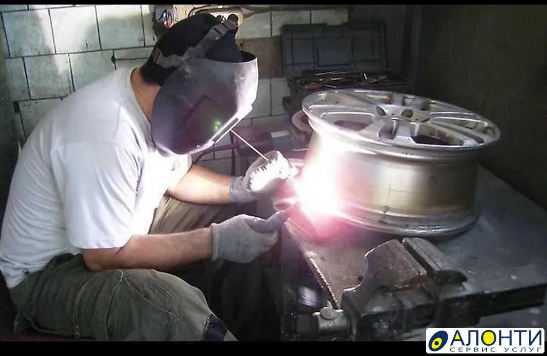 Когда нужно ремонтировать литые диски рихтовка аргоновая сварка как продлить срок эксплуатации советы автовладельцам