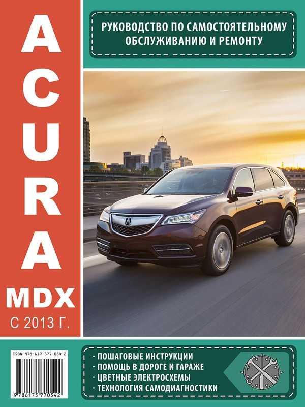 Acura mdx (yd1 / 2001-2006) - стоит ли покупать?