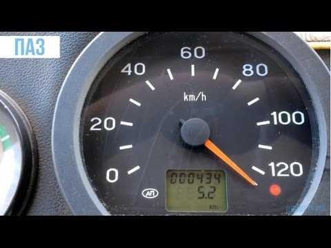 Как быстро и просто поменять пробег автомобиля с помощью крутилки спидометра