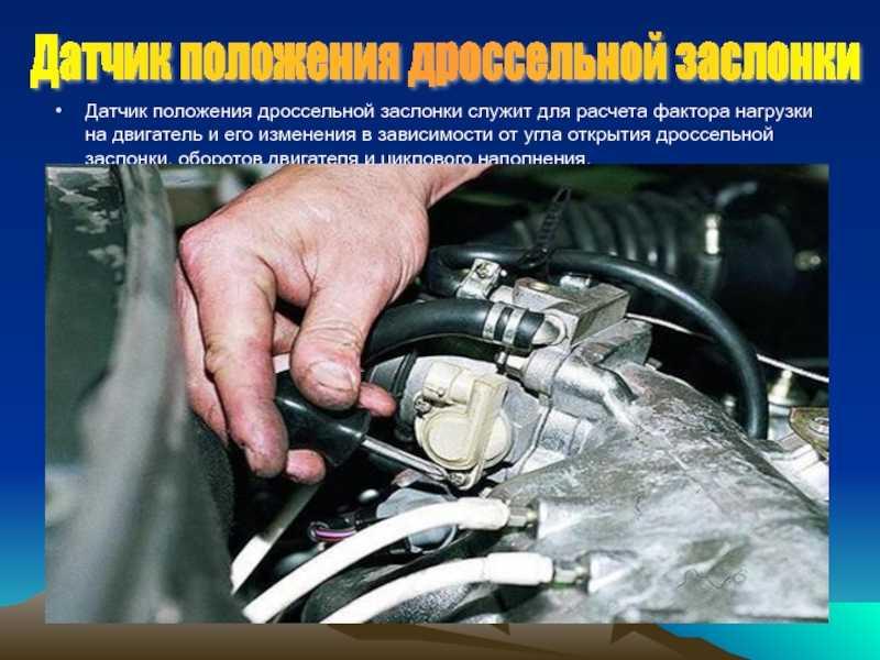 Чистка и адаптация дроссельной заслонки на автомобиле