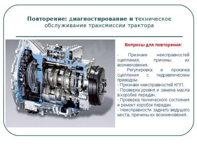 Организация ремонта и технического обслуживания автоматической коробки передач (акпп) автомобиля mitsubishi lancer в условиях автосервиса тоо