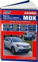 Acura mdx с 2006 года, спецификация тормозной системы инструкция онлайн