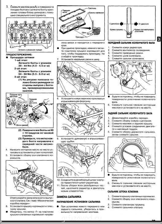 Ремонт nissan atlas, condor 1984-1996, эксплуатация и техническое обслуживание