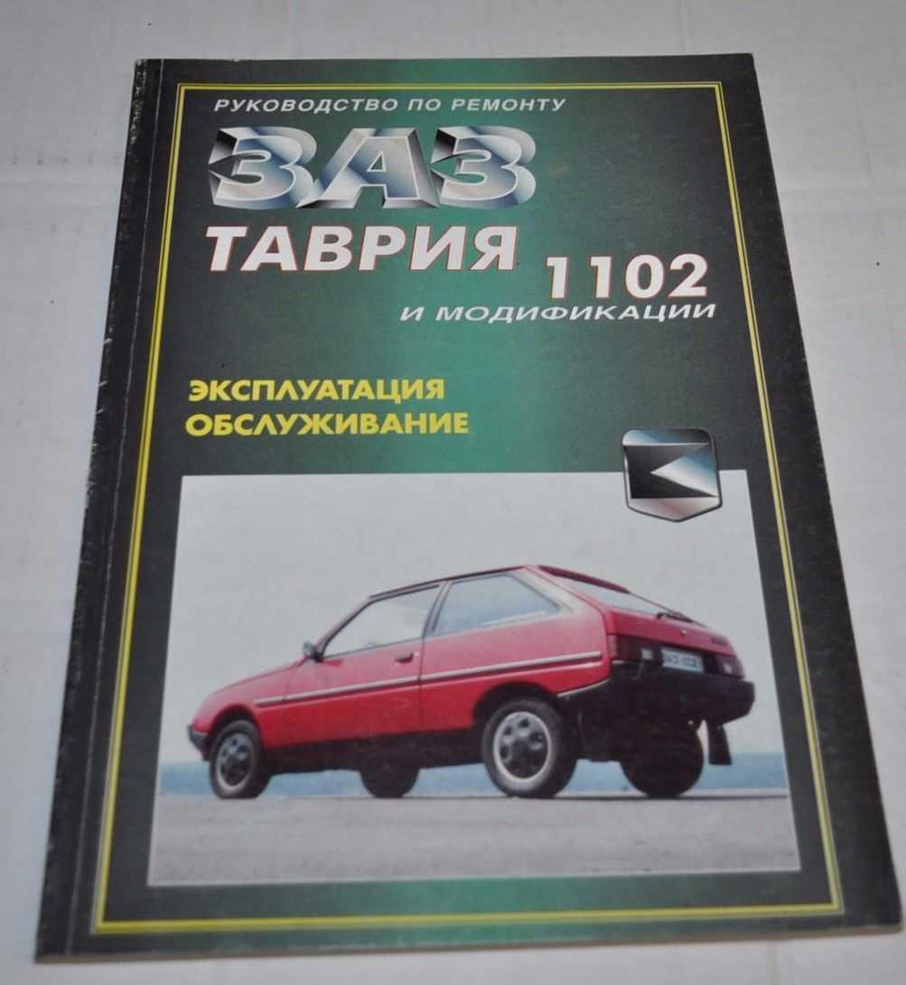 Сборка двигателя заз-таврия / славута / дана