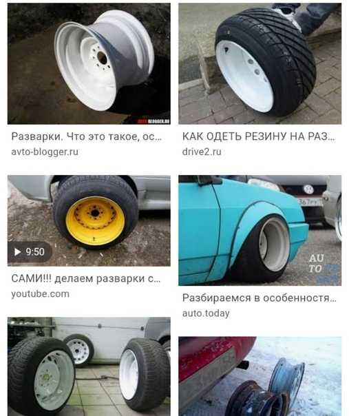 Как делается разварка дисков для автомобиля. способы проведения разварки дисков