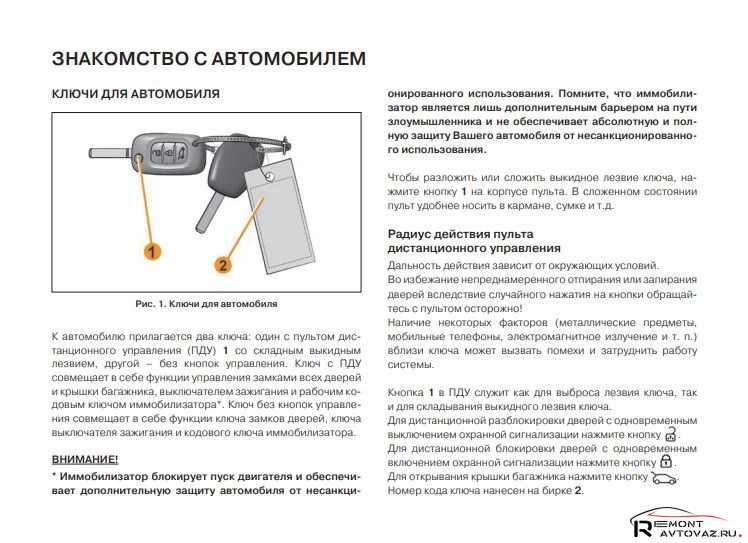 Не дожидаясь планового рестайлинга Lada Vesta российский автогигант понемногу устраняет недостатки и небольшие «косяки» актуальной версии своего флагмана
