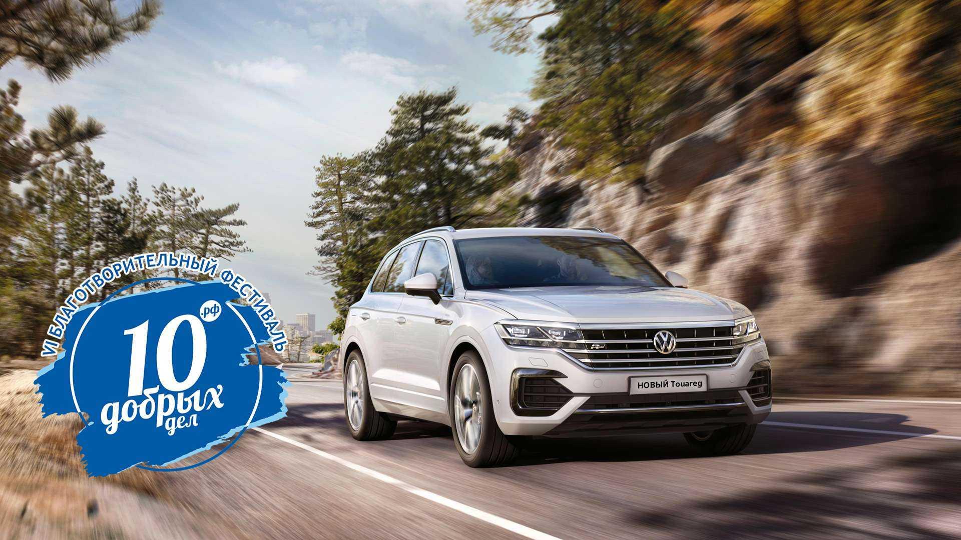 Volkswagen touareg 2020-очередной унылый vag?комплектации,цены