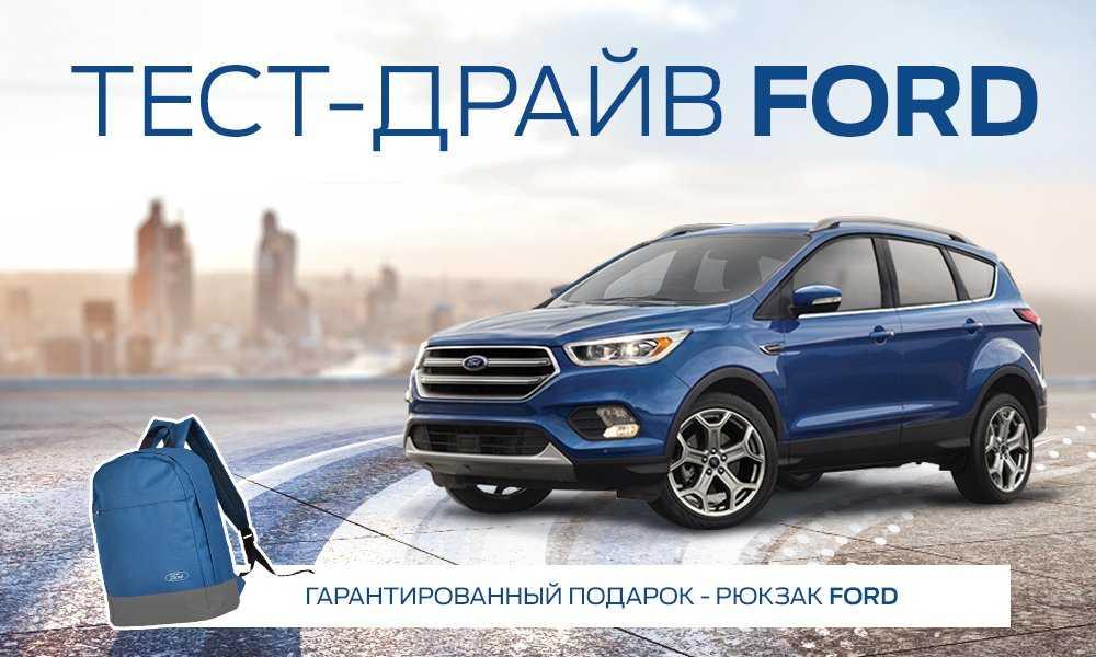 Ford kuga - оно того не стоит.