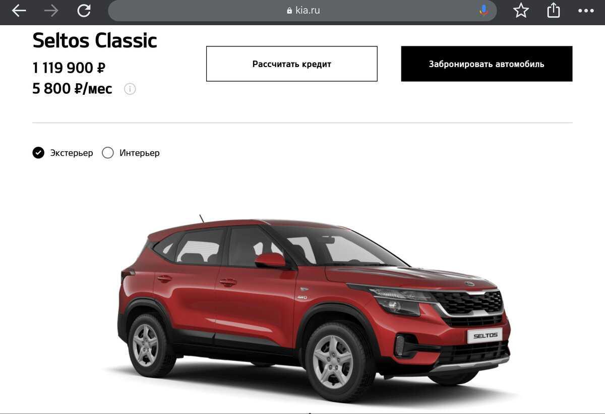 Технические характеристики kia sorento 2020: двигатель, габариты