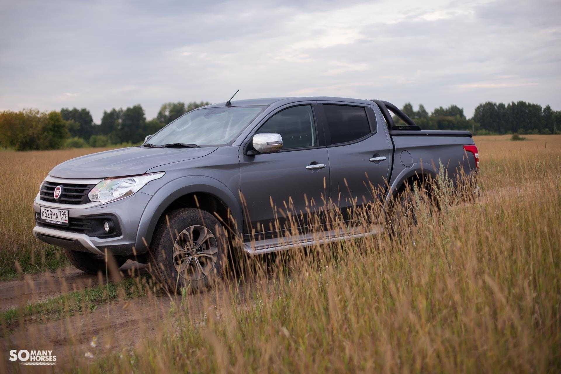 Fiat fullback 2019: цены, комплектации и фото
