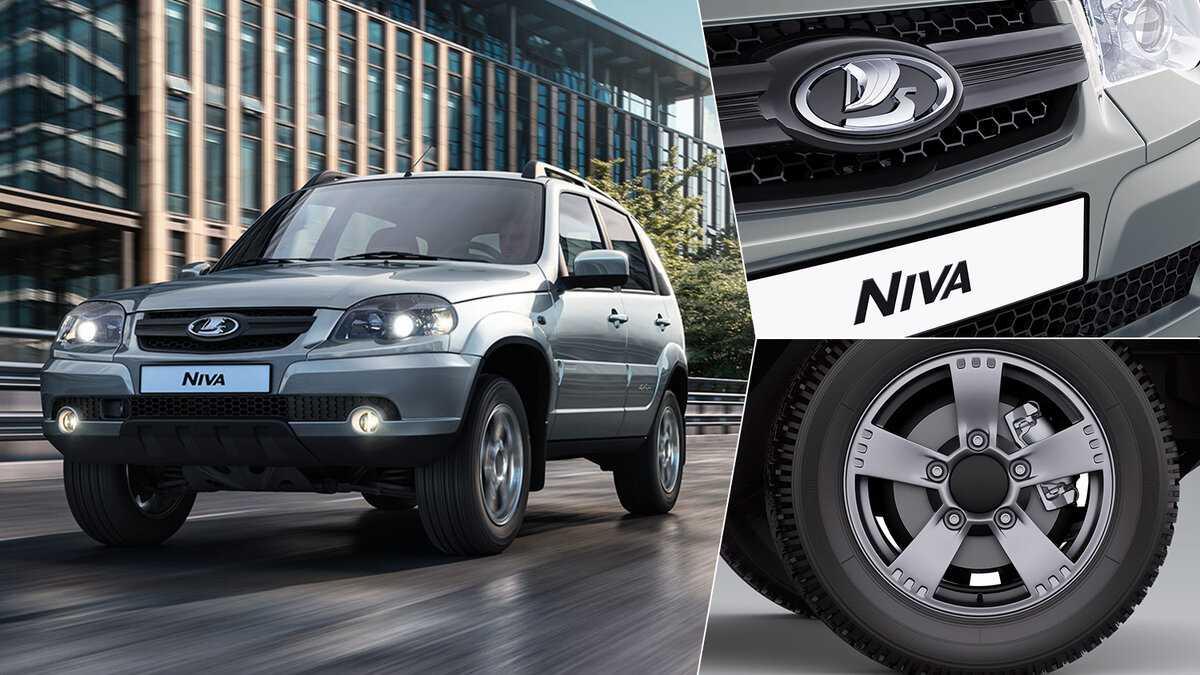 Chevrolet niva 2020 – полноприводный внедорожник за 670 тысяч рублей с мультимедиа и навигацией