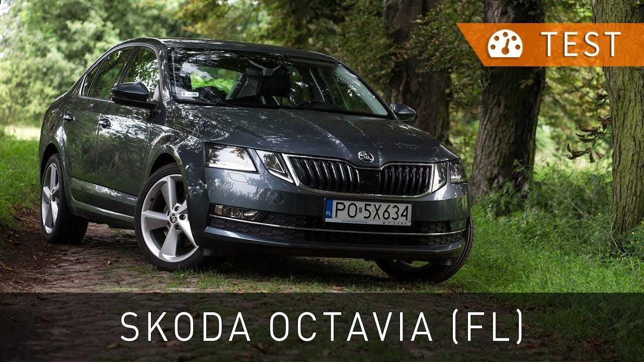 Skoda octavia 1.4 tsi dsg ambition (07.2016 - 05.2017) - технические характеристики