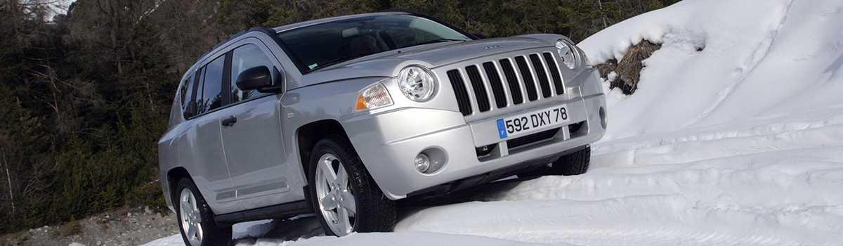 Обзор Jeep Compass 2014 видео обзор внешний вид дизайн салона технические характеристики