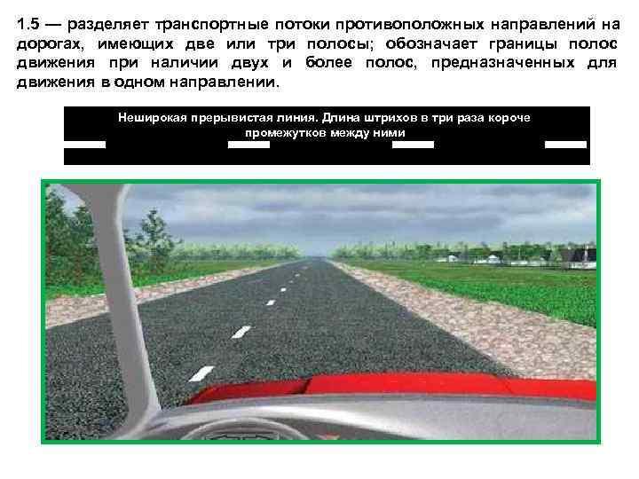 Американские дорожные знаки. что нужно знать, чтобы не заехать в тупик?