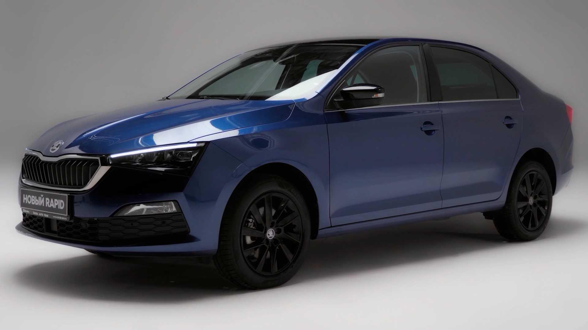 Шкода рапид 2021 новый кузов, цены, комплектации, фото, видео тест-драйв
