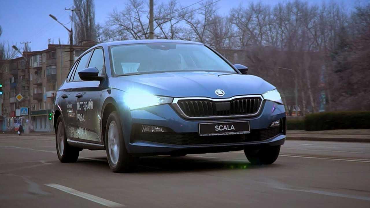 Skoda scala 2019 – на низком старте продаж в европе