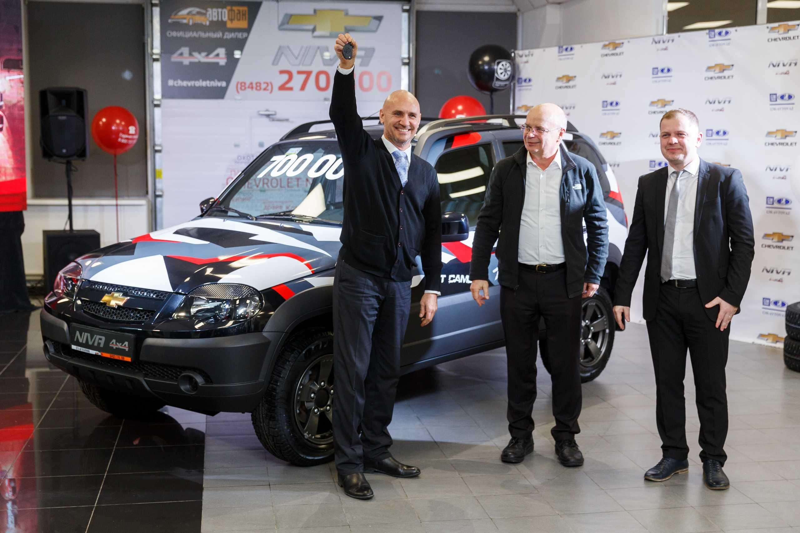 18 декабря в тольяттинском автосалоне «Chevrolet Niva АвтоФАН» прошло торжественное мероприятие по поводу реализации 700-тысячной «Шевроле Нивы»
