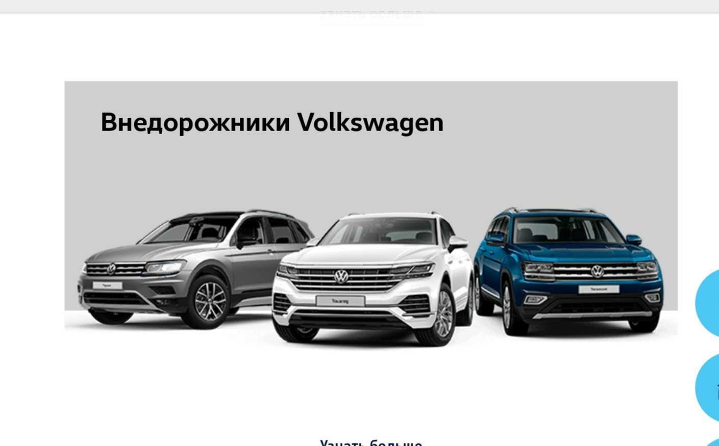 Комплектации и цены volkswagen новый passat