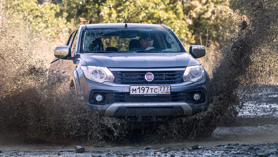 Fiat fullback: обреченный
