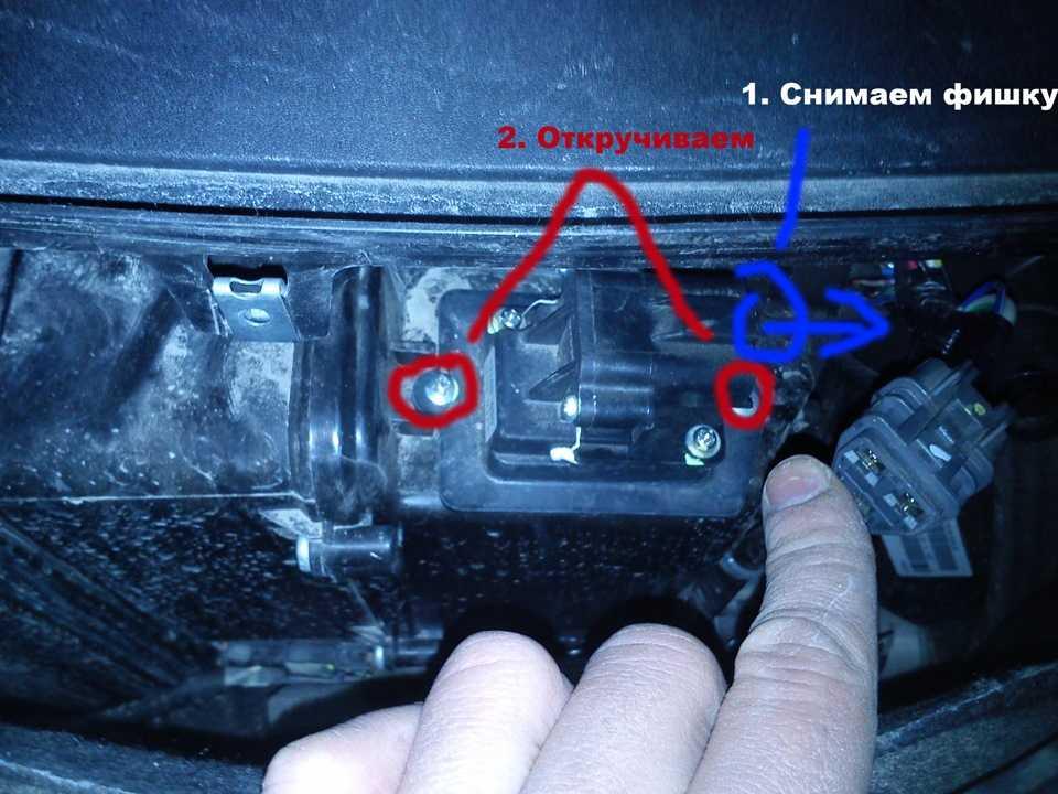 Что делать, если не работает вентилятор печки лада приора