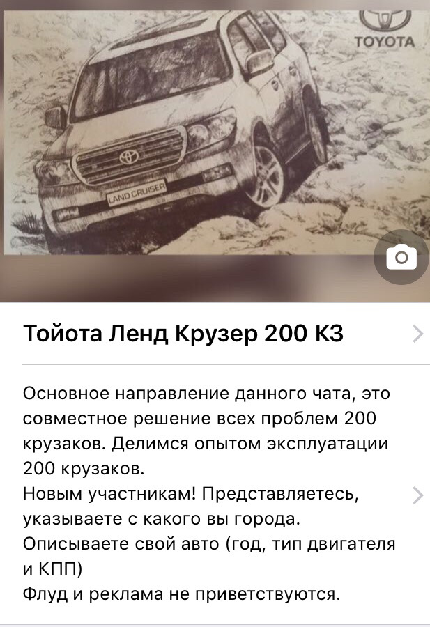 Отзывы владельцев о тлк 200 дизель