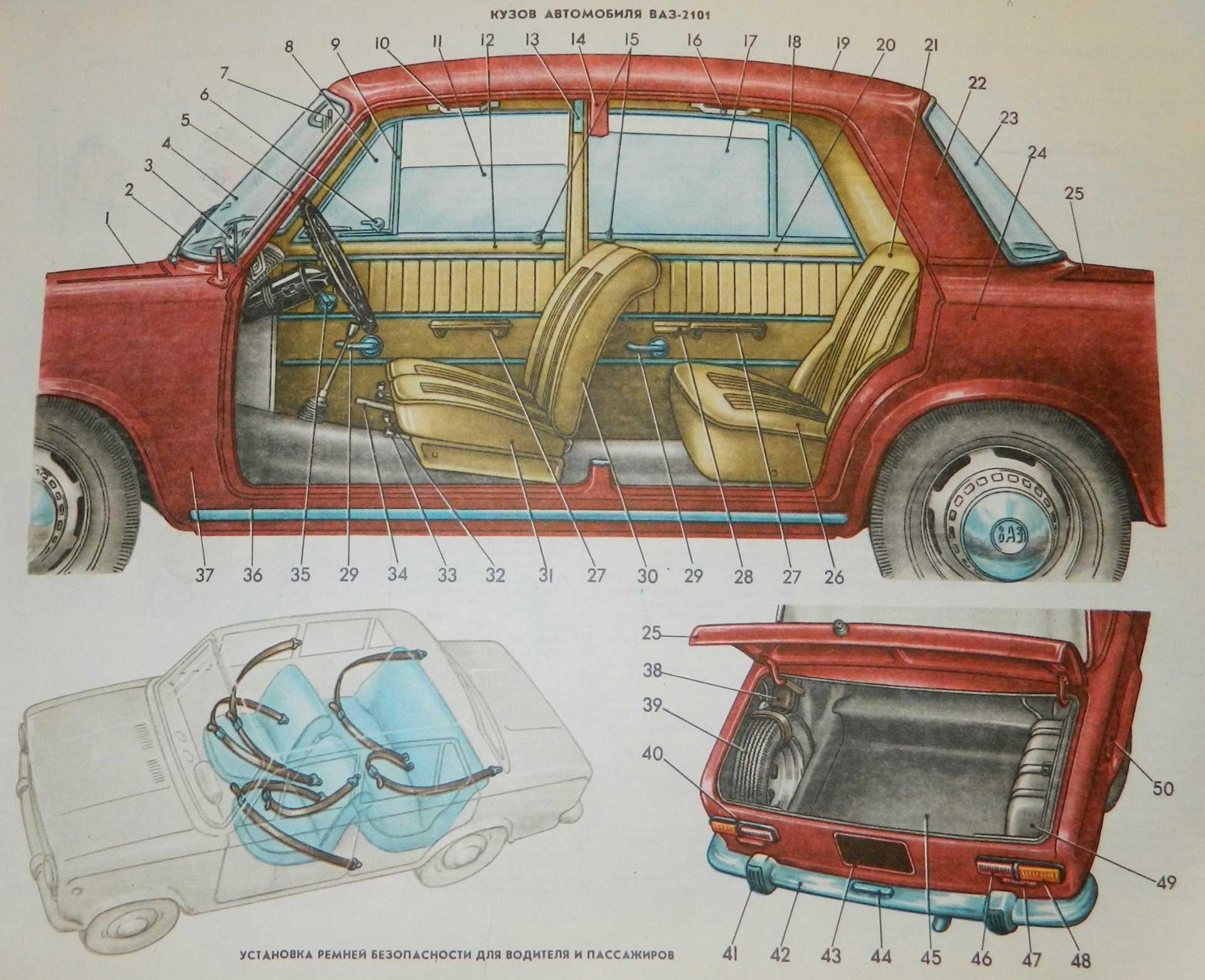 Устройство задних тормозных цилиндров 2101, 2102, 2103, 2106, 2121 | twokarburators.ru