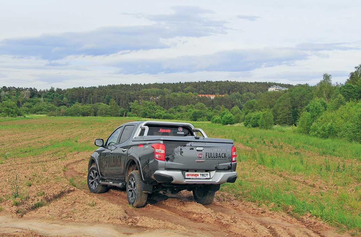 Fiat fullback (фиат фуллбэк)