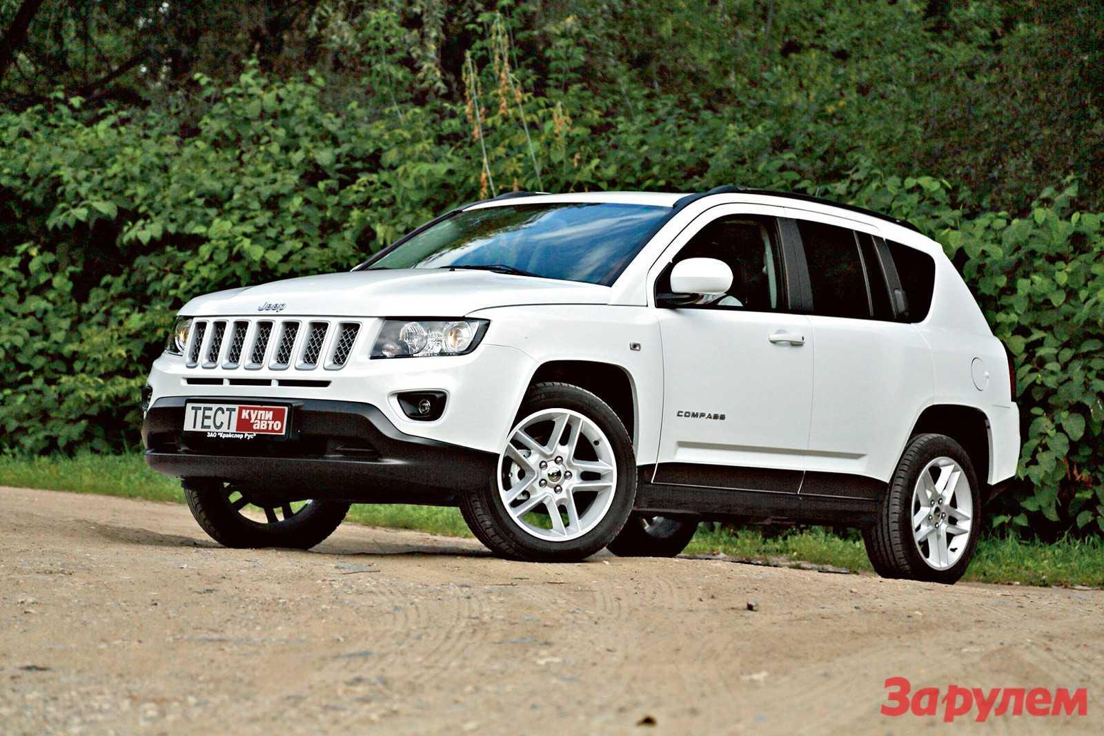 Jeep compass 2012, 2.4 литра, тюмень, 4вд, 170 л.с., cvt