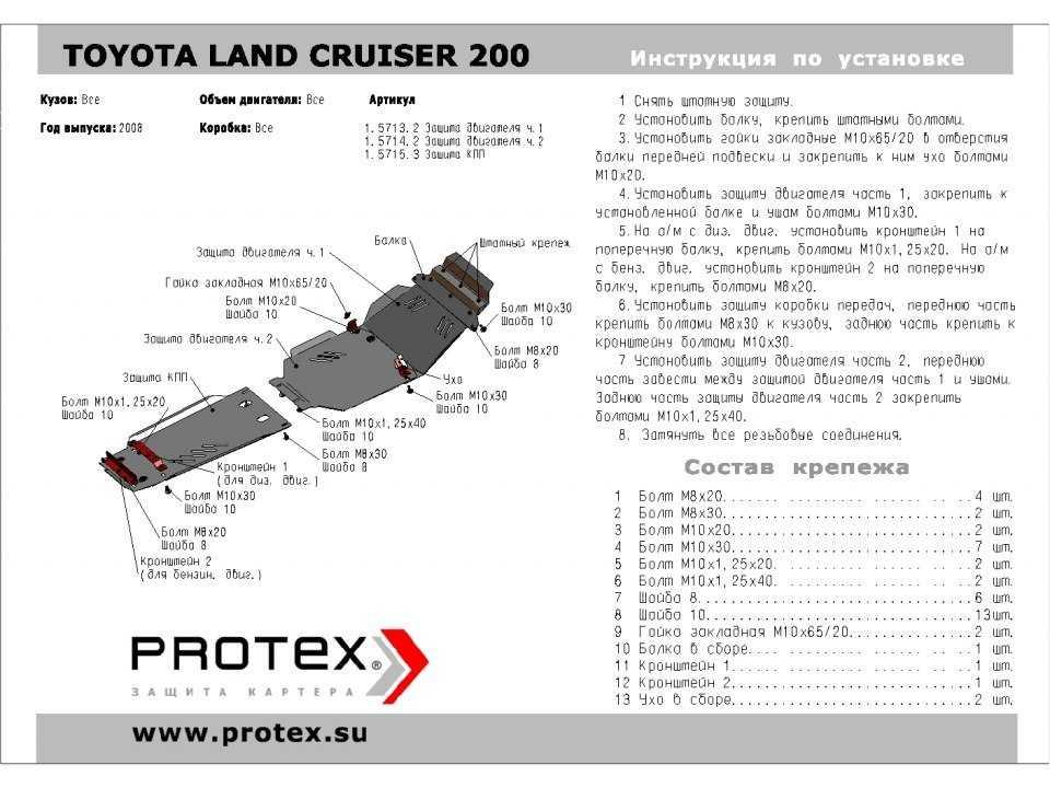 Toyota land cruiser 2010 год, приветствую всех автовладельцев, полный привод, руль левый, акпп, астраханская область