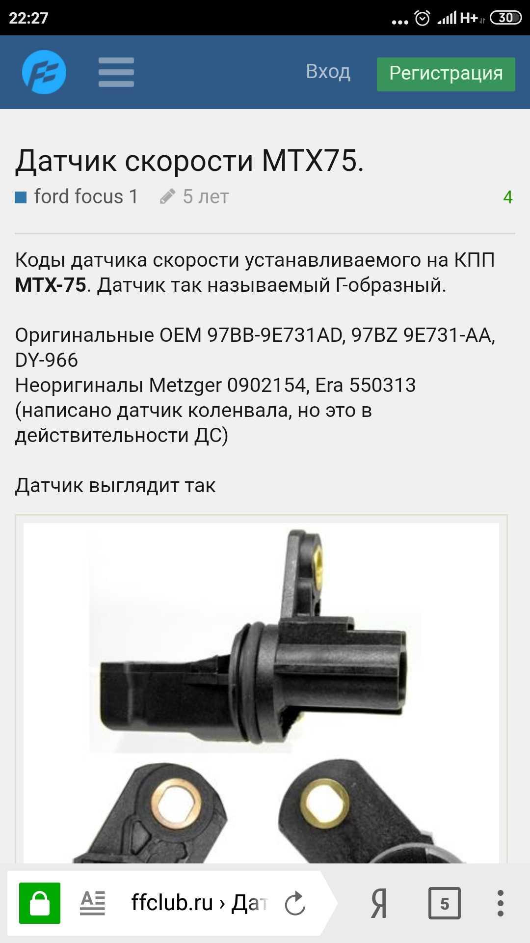 Двигатель duratec 1.4 | двигатель фокус недостатки и тюнинг