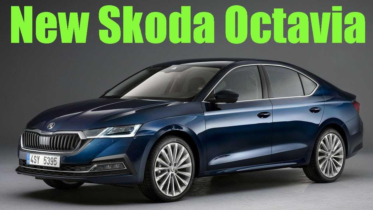 Новая шкода октавия 2020 фото, цена, видео, характеристики skoda octavia а8