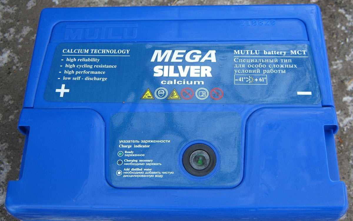 Что представляет из себя гибридный аккумулятор чем отличается от привычных кислотных и щелочных батарей Плюсы и минусы гибридных элементов питания
