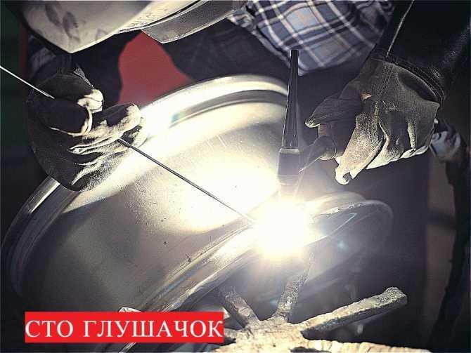 О косметическом ремонте литых автомобильных дисков