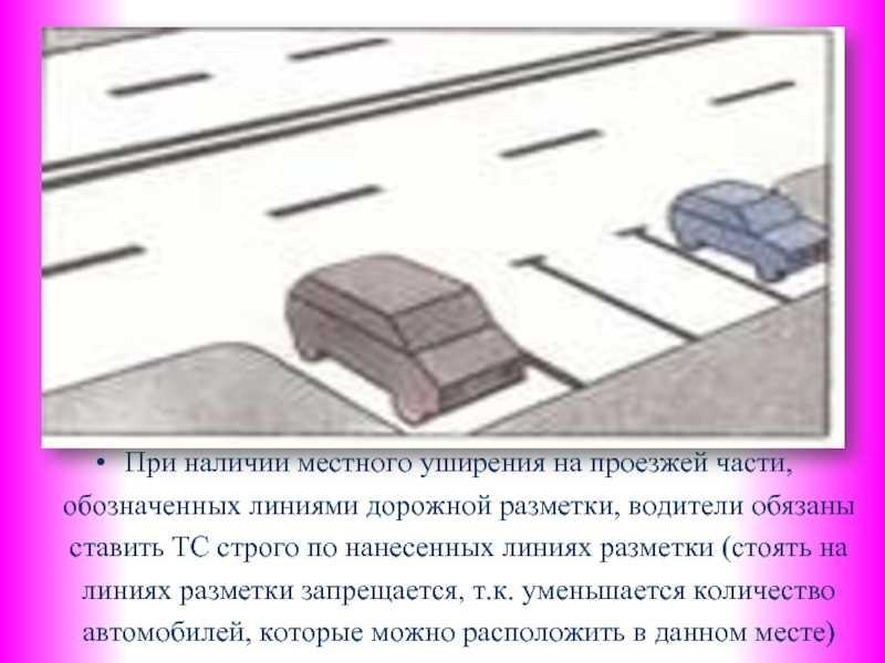 Системы city safety, pedestrian detection, система автоматической парковки, система обнаружения пешеходов
