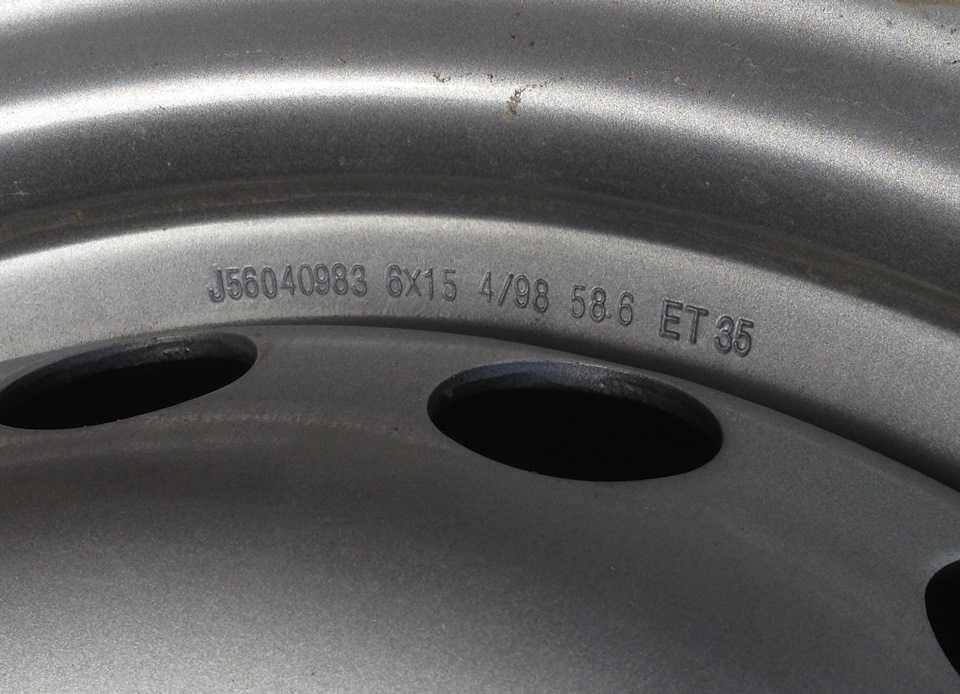 Расшифровка маркировки диска на автомобиле