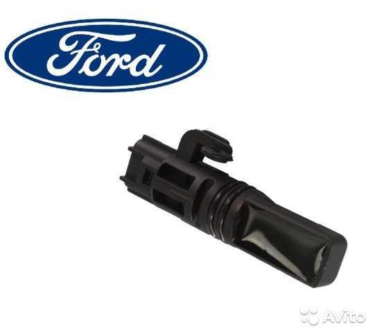 Датчик скорости форд фокус: где находится? замена, цена