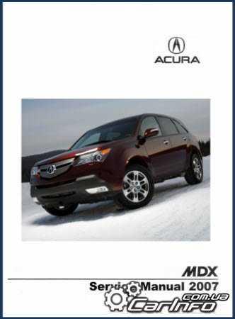 Acura mdx с 2010, система напоминания о техобслуживании инструкция онлайн