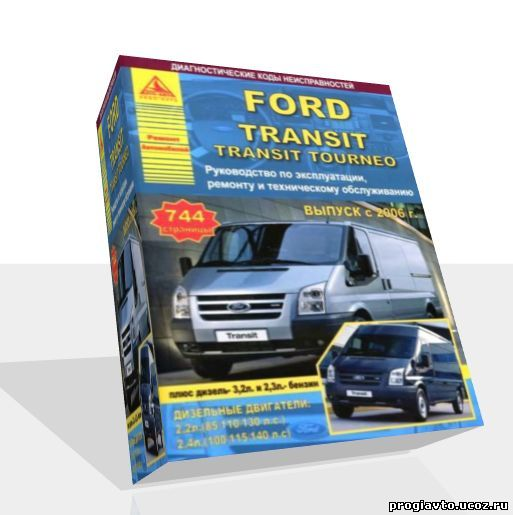 Общие сведения по эксплуатации автомобиля ford transit c 1986 года, инструкция онлайн