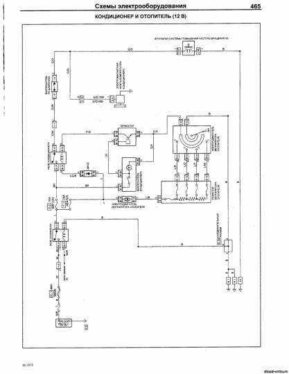 Nissan atlas, condor. модели выпуска 1984-1996 гг. устройство, техническое обслуживание, ремонт 372 стр. мягкая обложка 29x20x2 см5-98410-011-8 5-9841001-1-8