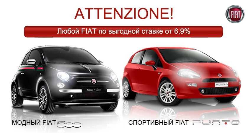 Fiat 500 2019 года. что нового в обновленной версии?