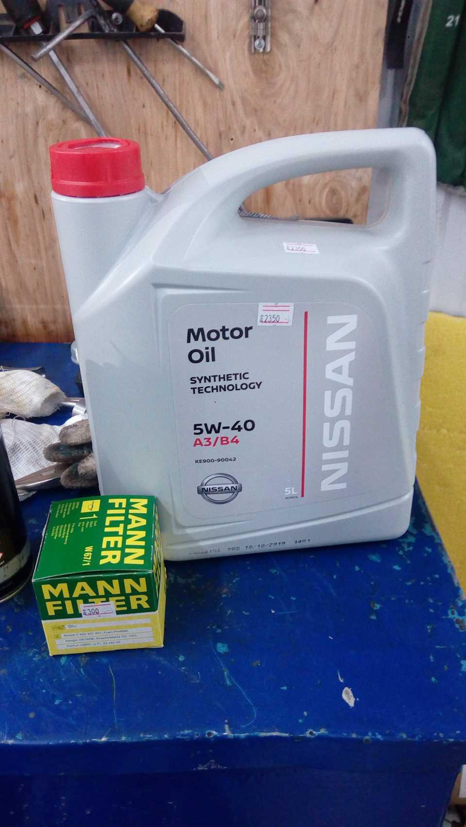 Замена моторного масла ниссан теана