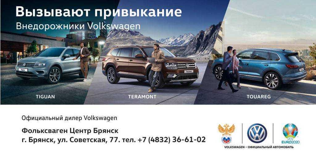 Volkswagen passat 1.8 tsi dsg highline (10.2018 - 02.2020) - технические характеристики