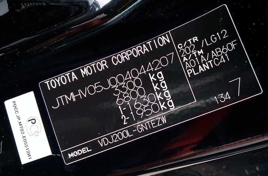 Toyota land cruiser 2008г., 4.5 литра, отъездив лето, осень и зиму, решил написать отзыв о tlc200, дизель, акпп, 4вд