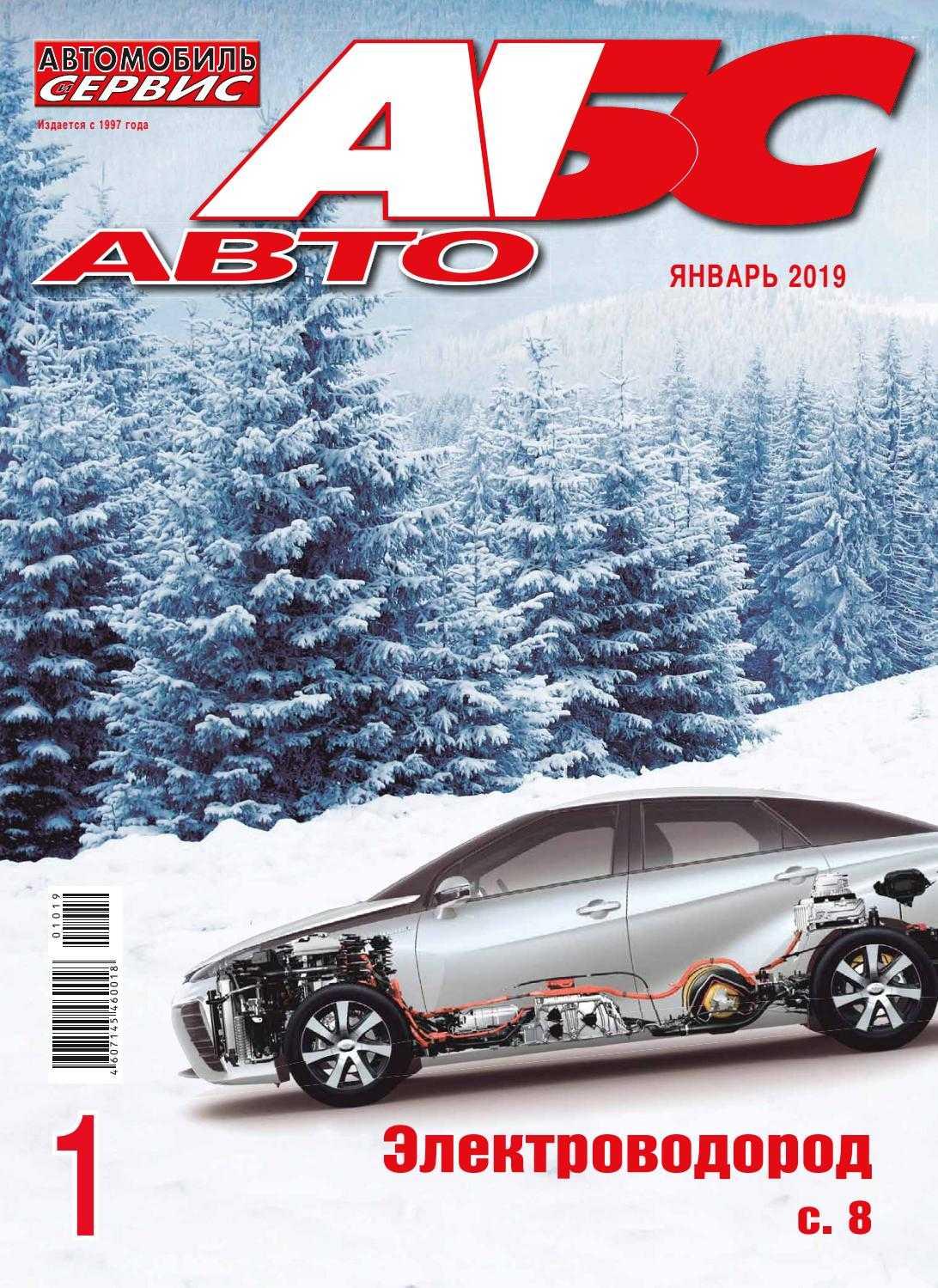 База данных марок и моделей автомобилей 2021. скачать базу по автомобилям