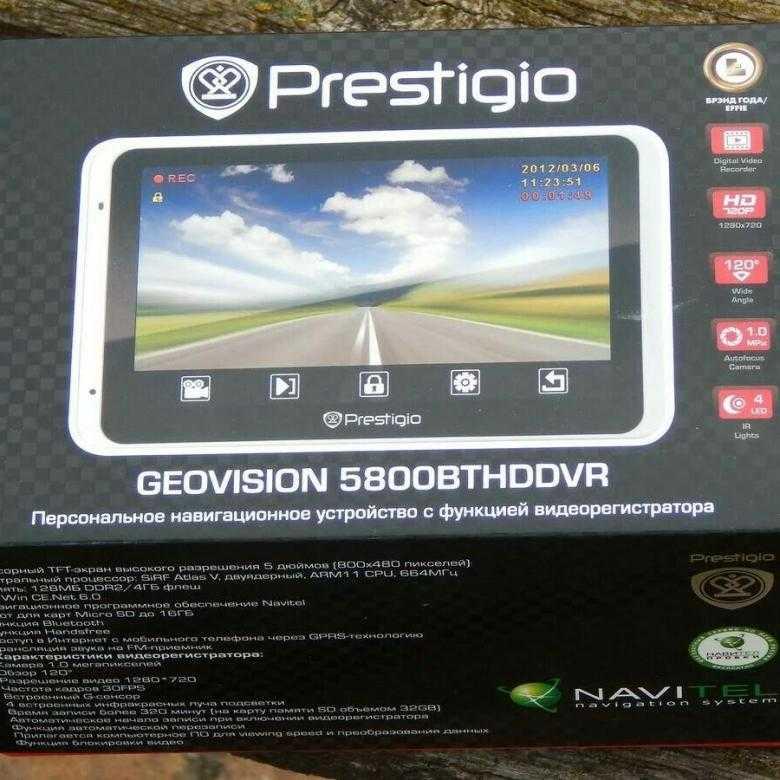 Prestigio Geovision 7777 благодаря своему большому экрану и широко функциональным мультимедийным возможностям заслуживает того чтобы обратить на него более пристальное внимание