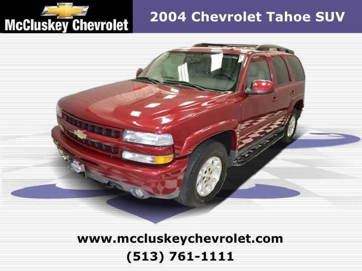 Chevrolet tahoe с 2007, снятие звукового сигнала инструкция онлайн