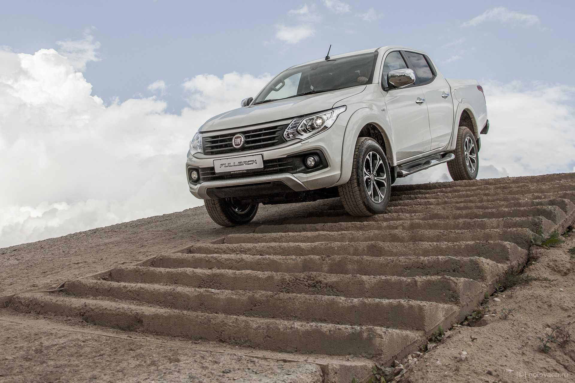 Fiat fullback - обзор, цены, видео, технические характеристики фиат фуллбэк